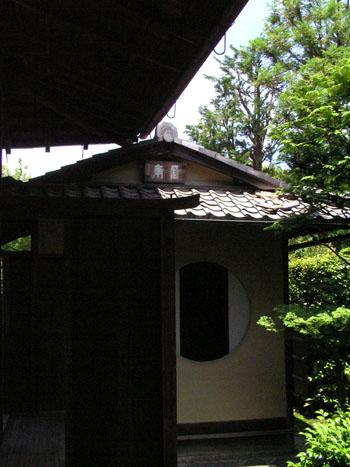 芬陀院(ふんだいん) 東福寺_e0048413_21414270.jpg