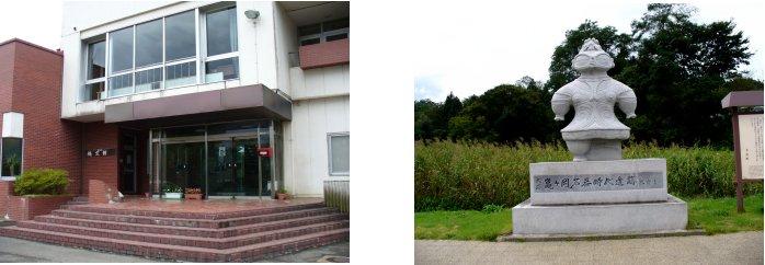 青森・秋田編(16):亀ヶ岡遺跡(05.9)_c0051620_1912577.jpg