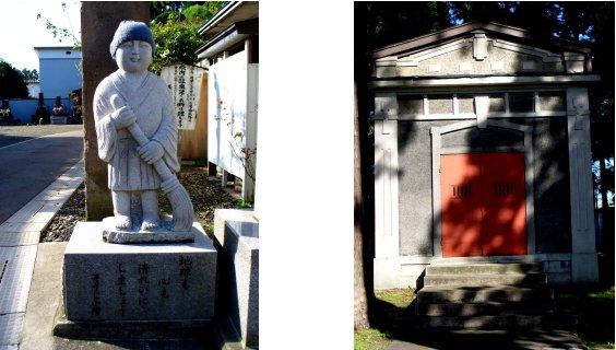 青森・秋田編(20):大湯環状列石(05.9)_c0051620_1971914.jpg