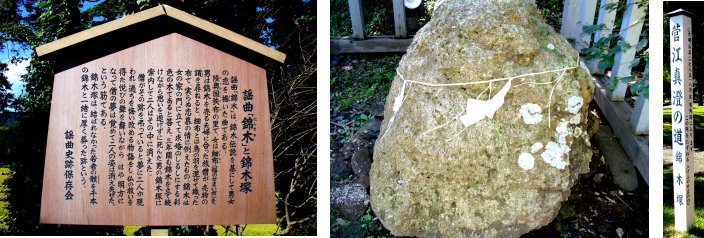 青森・秋田編(20):大湯環状列石(05.9)_c0051620_198010.jpg