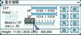 a0043324_16195.jpg