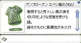 a0058124_153878.jpg