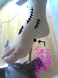 f0066824_15345164.jpg