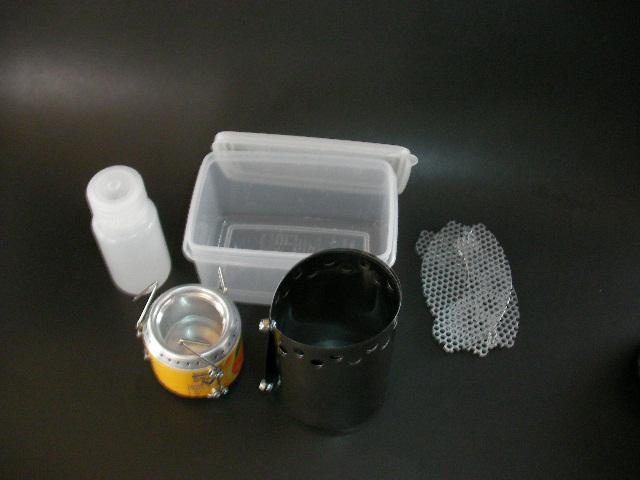 alcohol stove【足軽】Wind Guard +整流板_f0113727_5484029.jpg