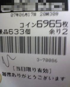 f0065228_0594645.jpg