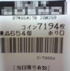 f0065228_101468.jpg