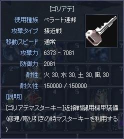 b0072029_2265716.jpg