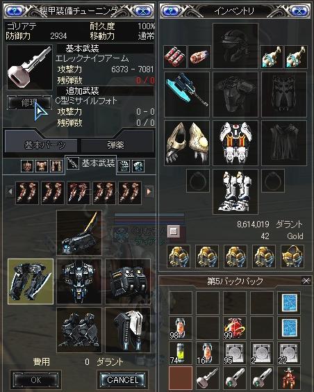 b0072029_2442563.jpg