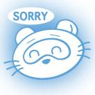 明日のイベントは延期になりました_c0120851_1515919.jpg