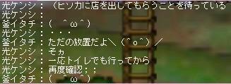 f0103774_21481720.jpg