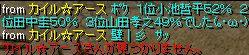 a0101777_19435468.jpg