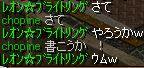 a0101777_20144075.jpg