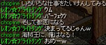 a0101777_20232647.jpg