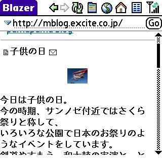 a0034679_14234032.jpg