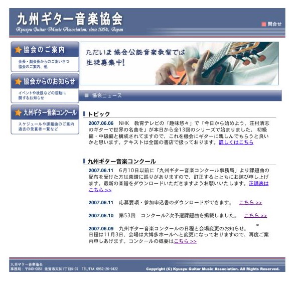 f0043780_20222732.jpg