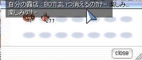f0123280_1943243.jpg