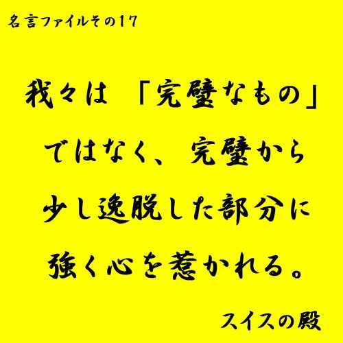b0038588_4543853.jpg