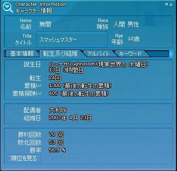 f0071189_20112423.jpg