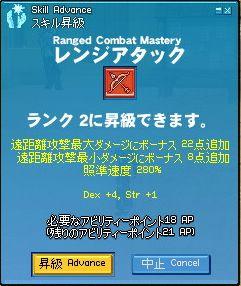 f0071189_20121066.jpg