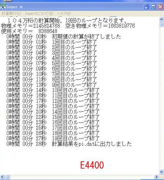 a0025993_4212100.jpg