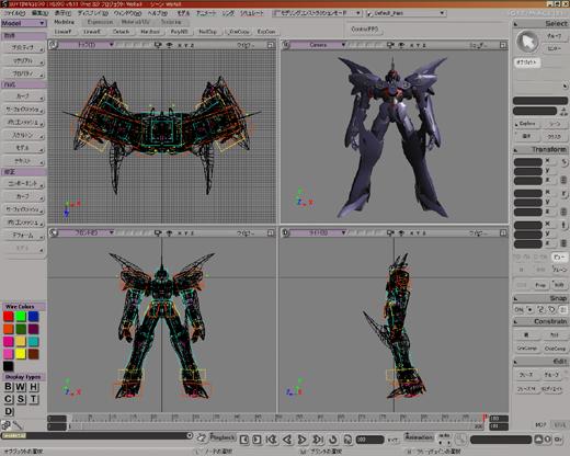 f0106593_20113765.jpg