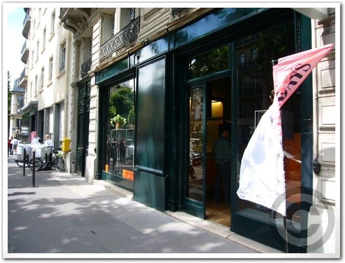 ■コンセプト・アイスクリーム(パリ)_a0014299_5574881.jpg