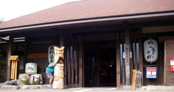 6/19(火) 薮コギそして薬師温泉_a0062810_19433512.jpg