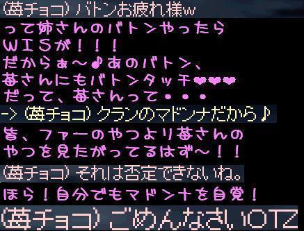 f0072010_16234112.jpg