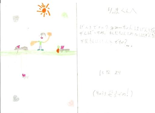 f0110817_16565143.jpg