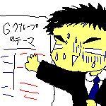 c0041419_2258398.jpg