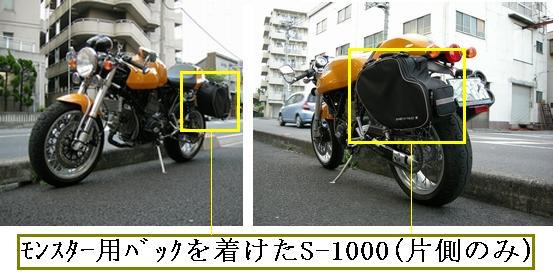 b0076232_15394888.jpg