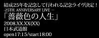 b0033935_2373840.jpg