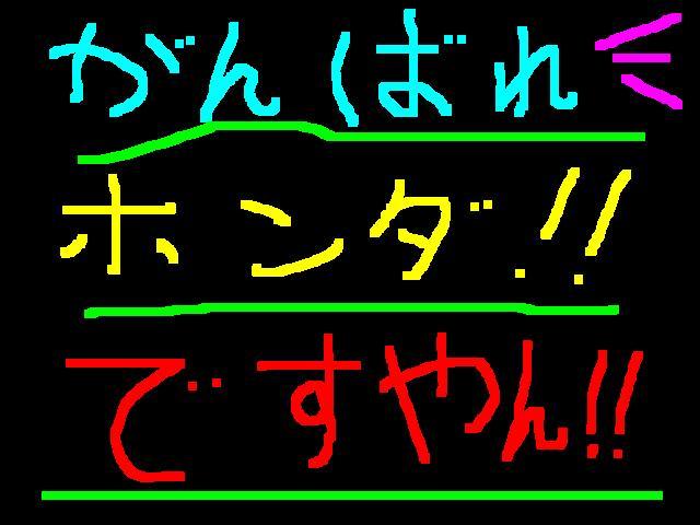 f0056935_2163181.jpg