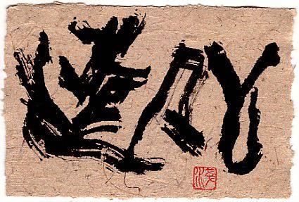 e0054438_20101492.jpg