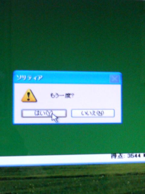 c0071040_191322.jpg