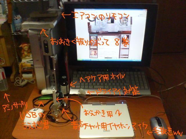 f0139448_21441393.jpg