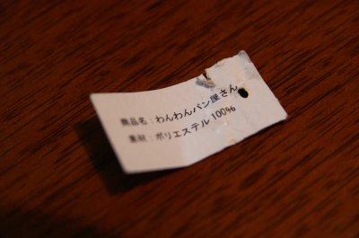 f0115549_013971.jpg