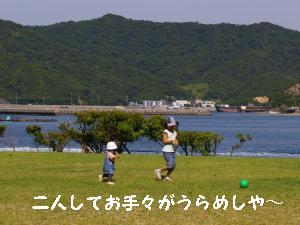 f0086355_233702.jpg