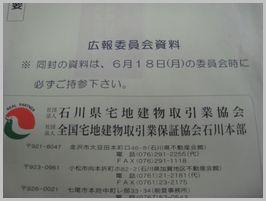 f0099455_17303470.jpg
