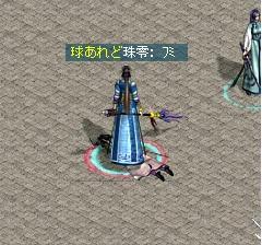 c0107459_1521580.jpg