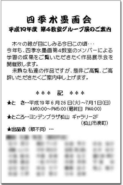f0104569_2246210.jpg