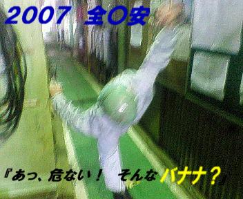 f0042877_17444131.jpg