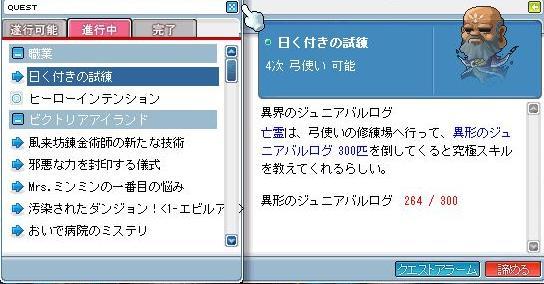 f0057677_19474582.jpg