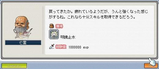 f0057677_19481126.jpg