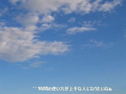 c0114480_1840185.jpg