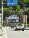 市営中央駐車場へのアクセス_b0103889_23523491.jpg