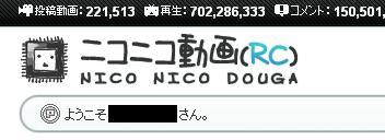 b0018891_935091.jpg