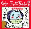 b0064495_10283243.jpg