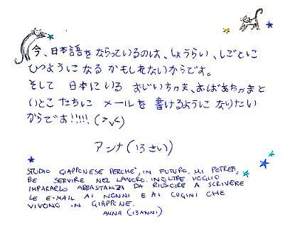 f0129406_714017.jpg