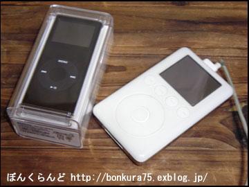 b0080809_1361743.jpg
